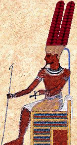 Amun. In some translations Amun is known as the highest of the Ntru.